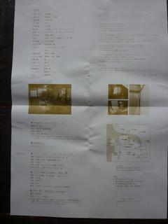 P1010959.JPG