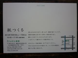 P1010962.JPG