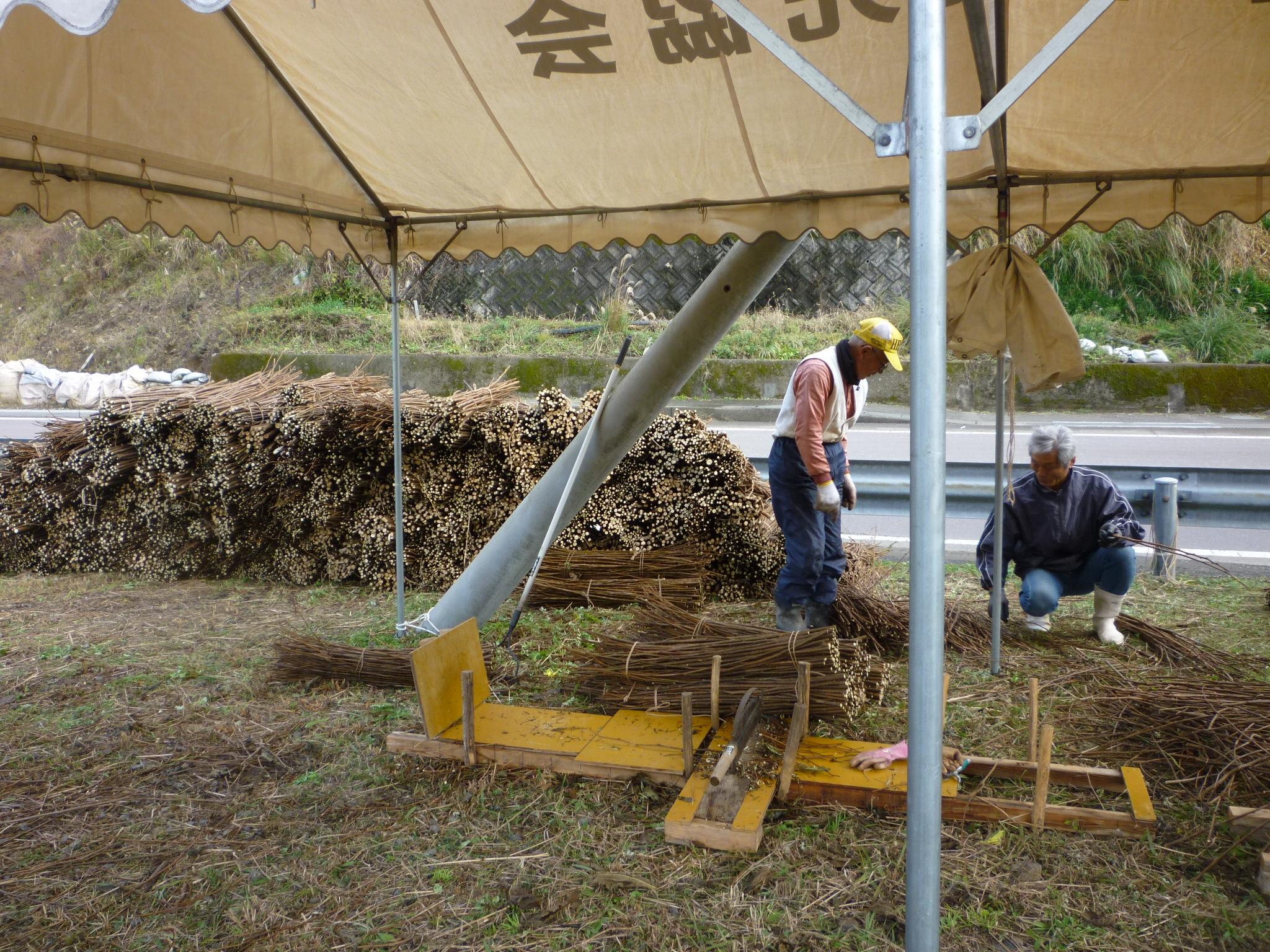 楮栽培復活事業: 紙漉つらつらブ...
